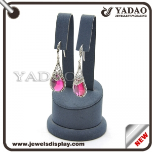 High quality brown leather jewelry display stand for earring pendant jewelry store made in China