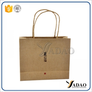Simple and fashionable paper bag shopping bag plastic bag for jewelry and gifts