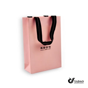 Wholesale Pink Jewellery packaging shopping bag with silk drawstring China supplier