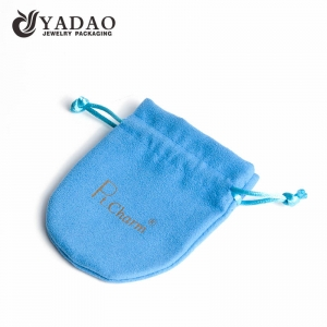 nice tiny wonderfule delicate elegant high quality luxurious fair price MOQ sale velvet/suede gift pouch