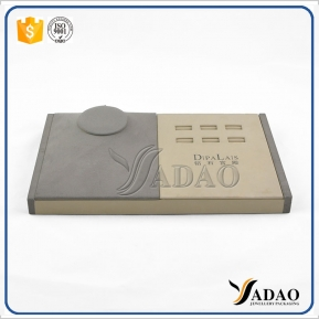 China Custom handmade convenient small jewelry sets display trays made by mdf coated with velvet/pu leather for jewels in Yadao factory