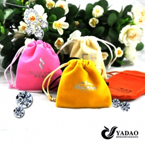China Customized logo Jewelry bags with cord ,Velvet pouch for jewelry packaging with wholesale price factory